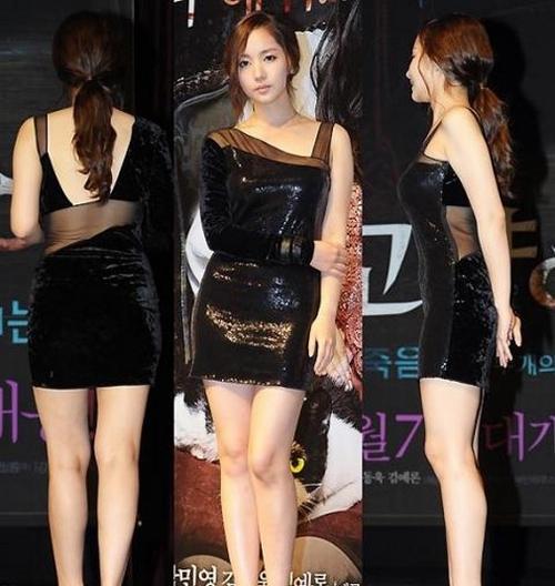 Tình cũ Lee Min Ho khổ sở vì tham diện váy ngắn cũn - 8