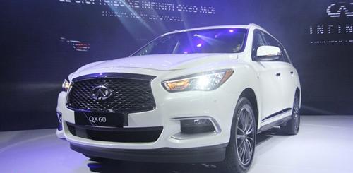 Những mẫu xe mới ra mắt thị trường Việt Nam - 3