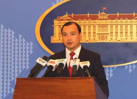 """Việt Nam phản ứng việc TQ kêu gọi """"chiến tranh trên biển"""" - 1"""