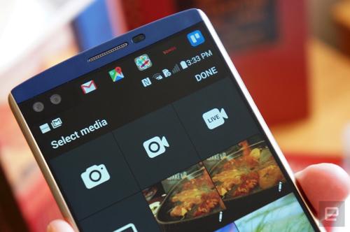 LG gửi thư mới sự kiện LG V20, lộ cấu hình cao cấp - 1