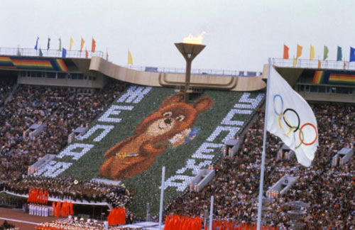 """Olympic và những lễ khai mạc """"khủng"""" nhất - 8"""