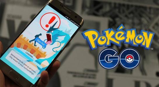 Pokemon Go đang giúp các nhà bán lẻ thêm cơ hội cạnh tranh - 1