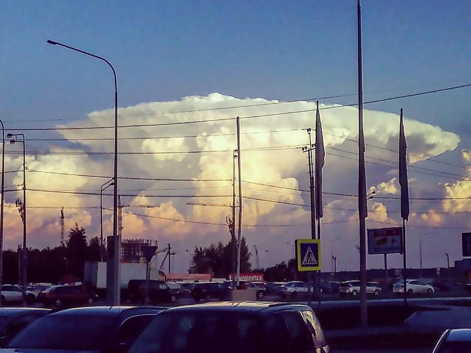 """Mây """"hạt nhân"""" bao trùm khiến người Nga hốt hoảng - 1"""