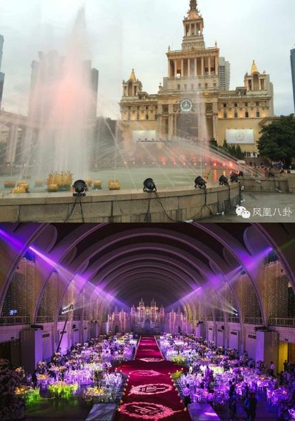 """So độ """"khủng"""" đám cưới Lâm Tâm Như và Huỳnh Hiểu Minh - 4"""