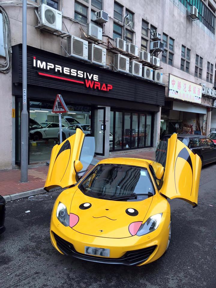 Soi McLaren 12C phong cách Pokemon - 6