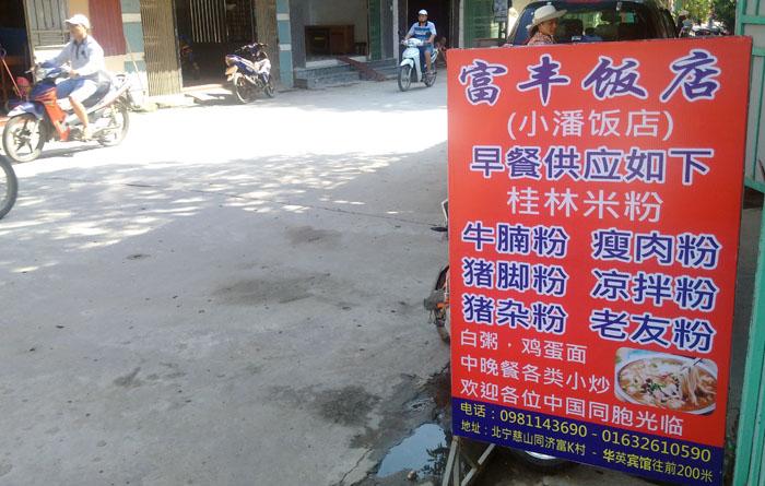 """""""Khu phố Trung Quốc"""" xuất hiện ngay sát Thủ đô - 7"""