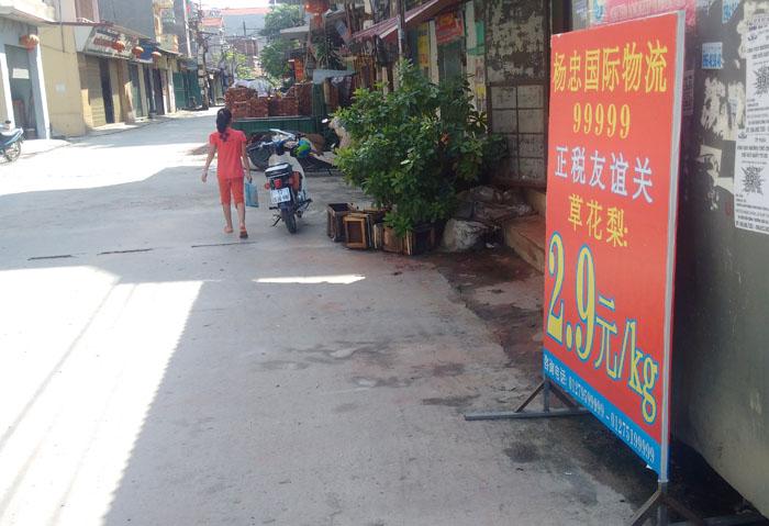 """""""Khu phố Trung Quốc"""" xuất hiện ngay sát Thủ đô - 4"""
