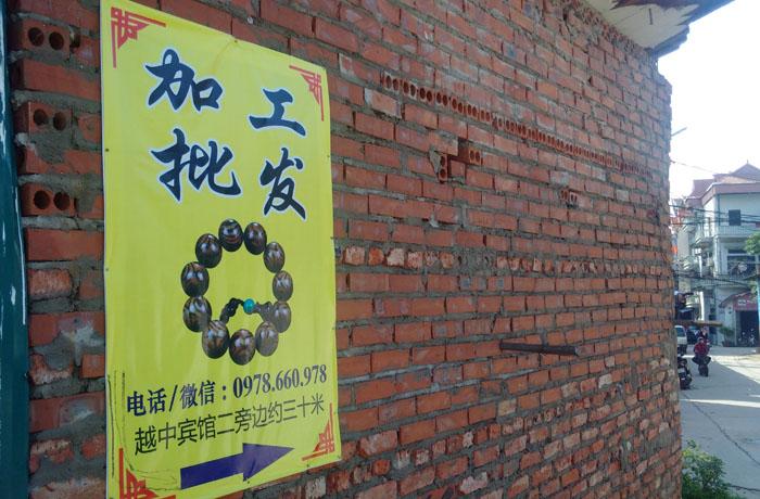 """""""Khu phố Trung Quốc"""" xuất hiện ngay sát Thủ đô - 10"""