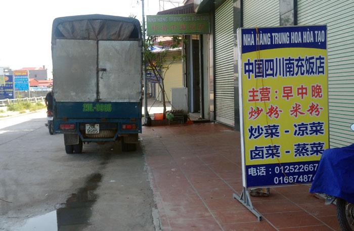 """""""Khu phố Trung Quốc"""" xuất hiện ngay sát Thủ đô - 9"""