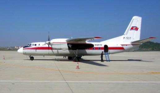 """Triều Tiên """"giật giải"""" hãng hàng không tồi nhất thế giới - 1"""