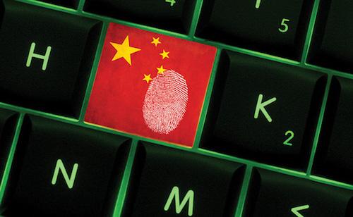 """Phát hiện mã độc """"từ Trung Quốc"""" nhằm vào những mục tiêu nhạy cảm - 1"""