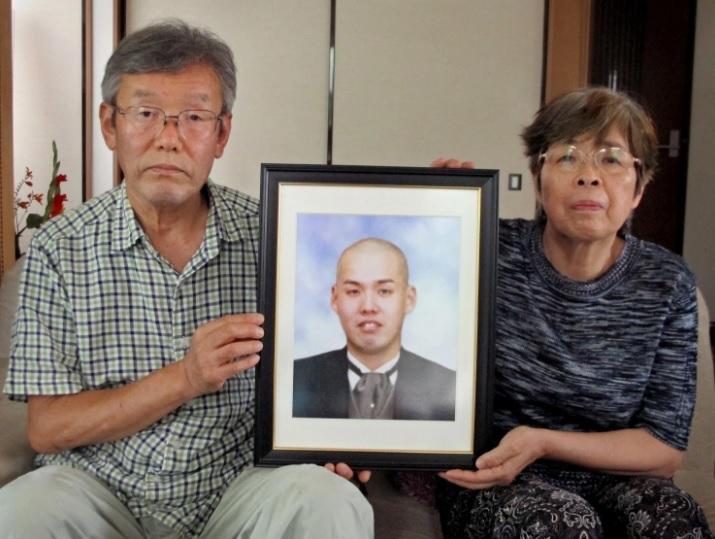 """Thói quen """"tốt"""" khiến cả nghìn người chết ở Nhật Bản - 1"""