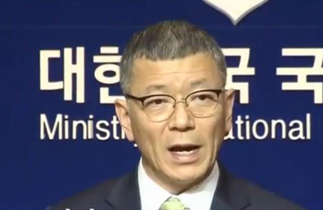 Kí kết xong vụ lắp tên lửa THAAD, Hàn Quốc chỉ trích TQ - 1