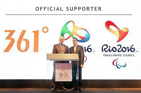 Thời trang thể thao 361º tài trợ trang phục Olympic Rio 2016 - 3