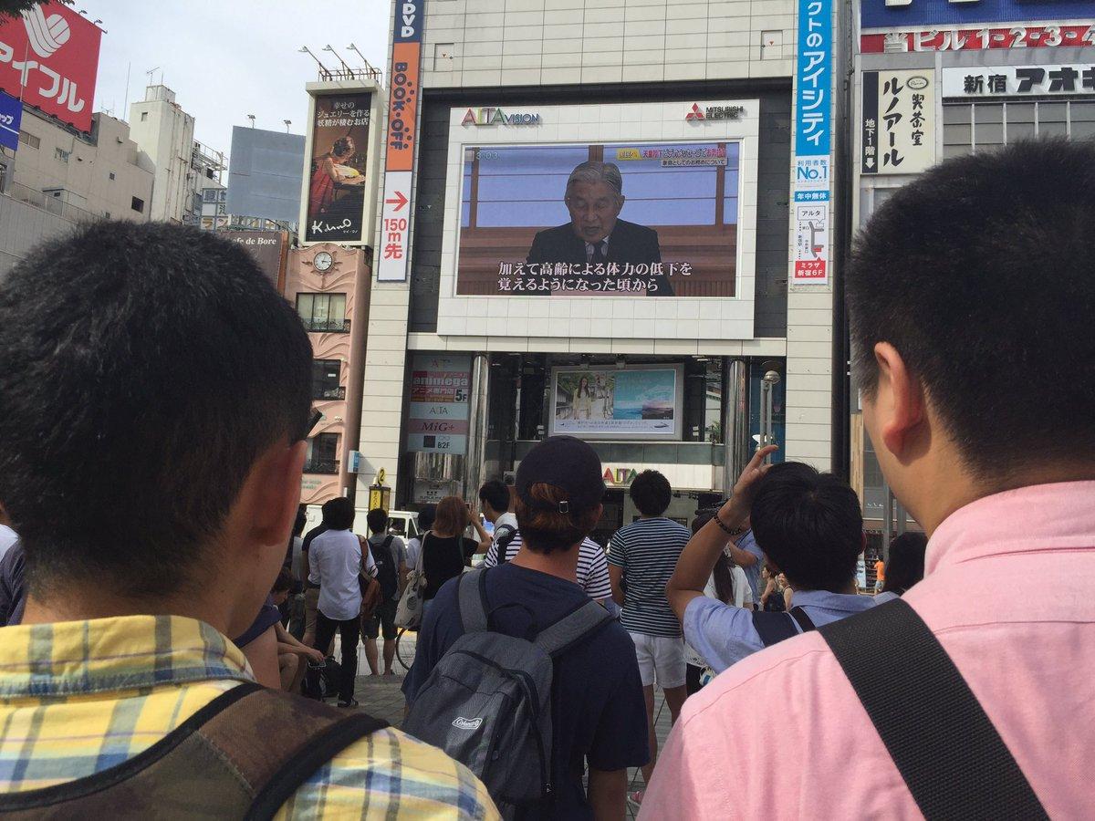 Bài phát biểu chưa từng có của Nhật hoàng già yếu - 2