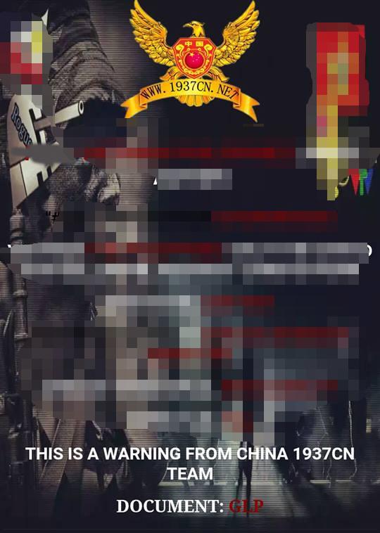 Mã độc tin tặc tấn công Vietnam Airlines có tại nhiều cơ quan - 1