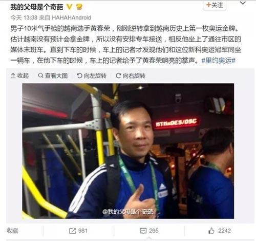 Hoàng Xuân Vinh: 200.000 USD và chuyện phía sau HCV Olympic - 2