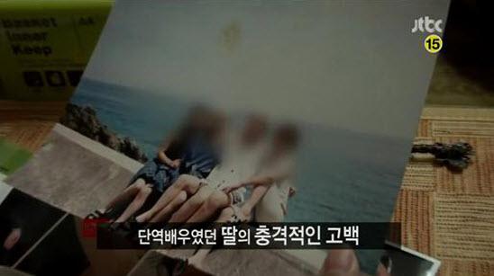 Đời bất hạnh của diễn viên quần chúng xứ Hàn - 2