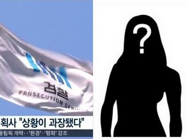 Showbiz Hàn lại xôn xao bê bối tình dục giữa ông chủ và sao - 2