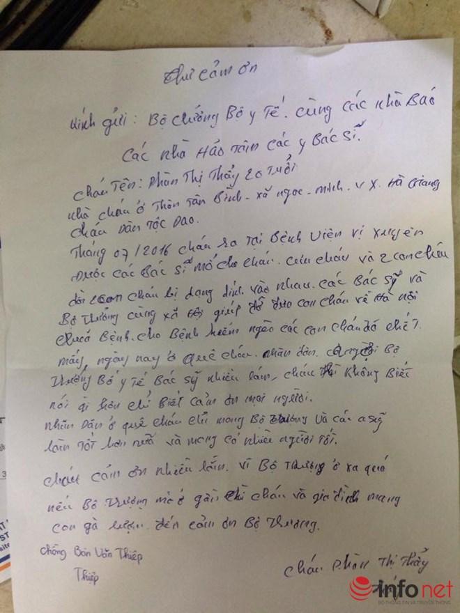 Mẹ của cặp song sinh dính nhau bất ngờ gửi thư cho Bộ trưởng Tiến - 1
