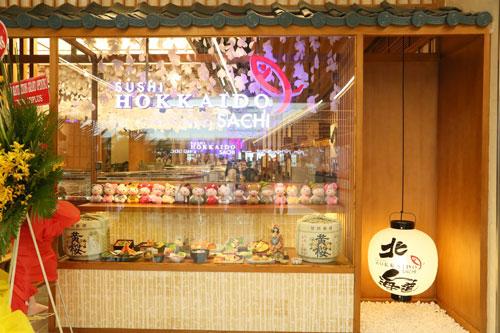 Ăn sushi ngon ở đâu? - 6