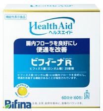 Tiết lộ bí quyết thoát rối loạn tiêu hóa lâu năm của người Nhật - 3