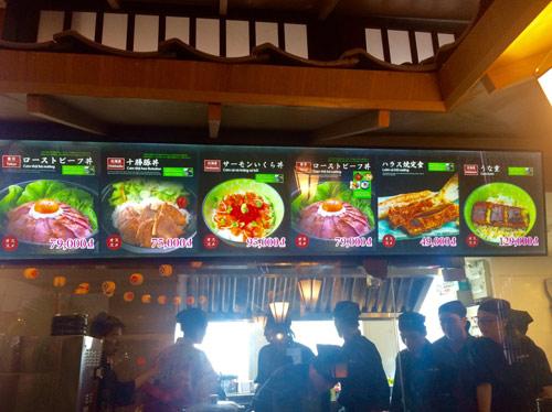 """Khám phá """"thiên đường"""" ẩm thực Nhật đầu tiên tại Việt Nam - 6"""