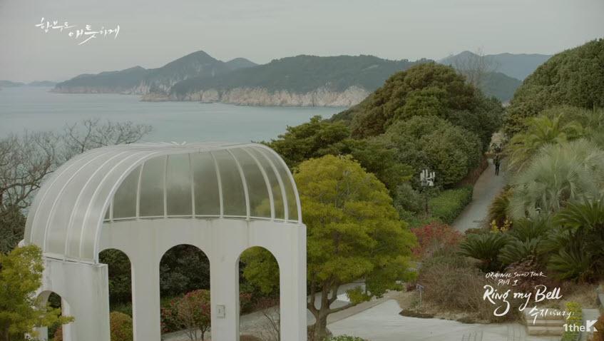 Ngoại cảnh đẹp như mơ trong phim của bạn gái Lee Min Ho - 6