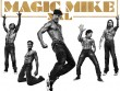 Trailer phim: Magic Mike XXL