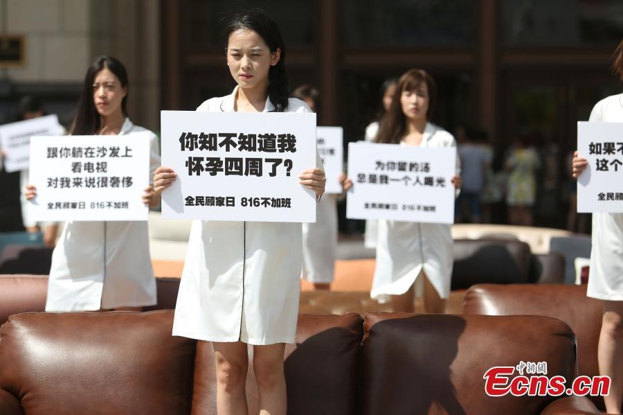 Thiếu nữ TQ mặc áo ngủ biểu tình phản đối làm thêm giờ - 2