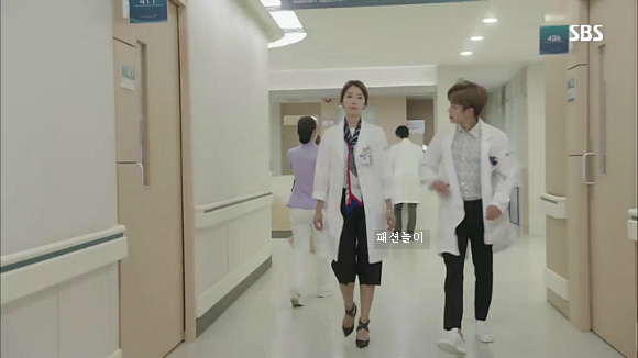 """Park Shin Hye gây tranh cãi vì """"coi thường"""" cư dân mạng - 5"""