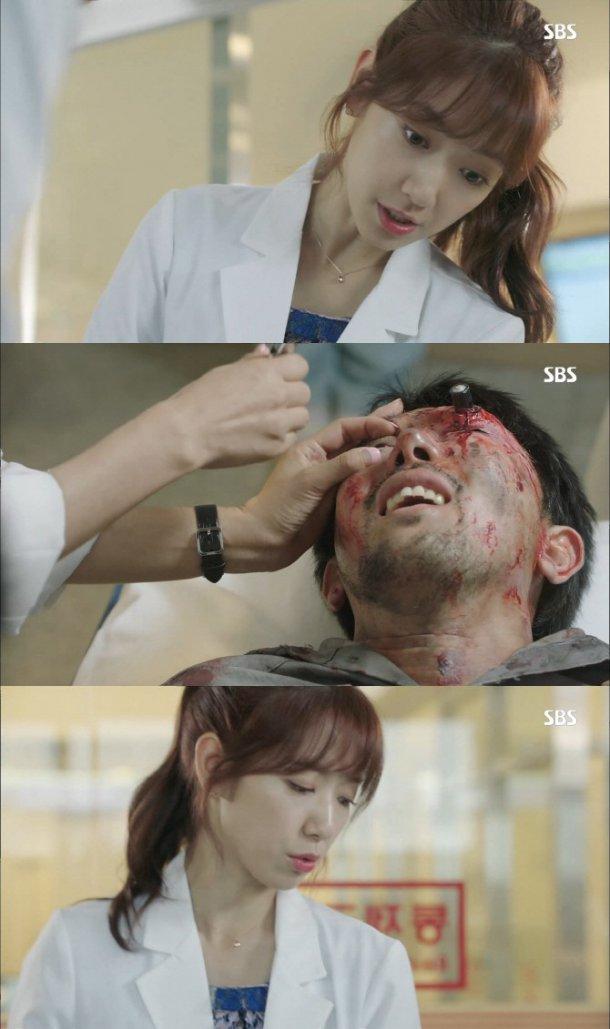 """Park Shin Hye gây tranh cãi vì """"coi thường"""" cư dân mạng - 1"""