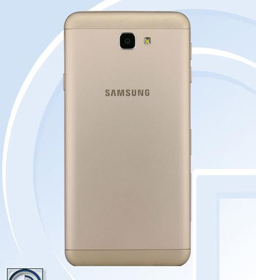Galaxy On5 và On7 2016 vỏ kim loại được xác nhận - 2