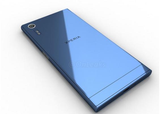 """Sony đang """"thai nghén"""" điện thoại Xperia XR? - 4"""
