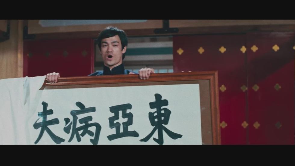 """Lý Tiểu Long, Lý Liên Kiệt, Thành Long ai xứng đáng """"vua kungfu""""? - 3"""