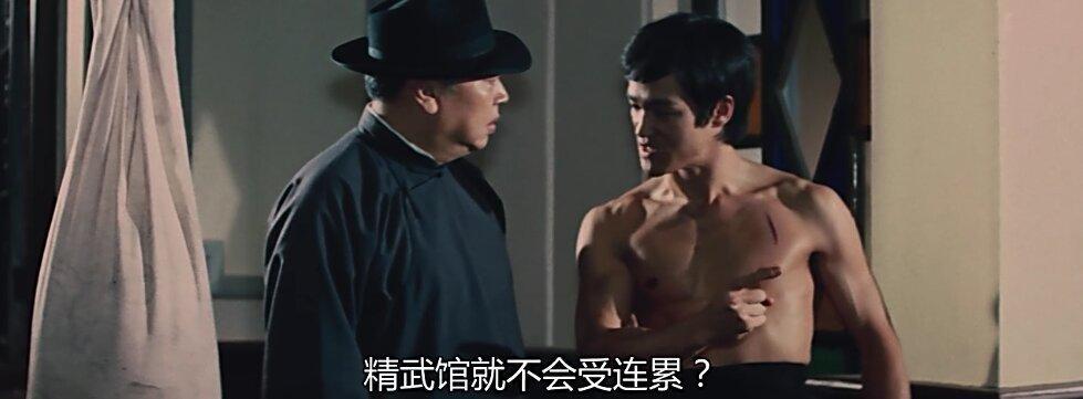 """Lý Tiểu Long, Lý Liên Kiệt, Thành Long ai xứng đáng """"vua kungfu""""? - 6"""