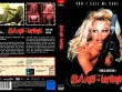 Trailer phim: Barb Wire