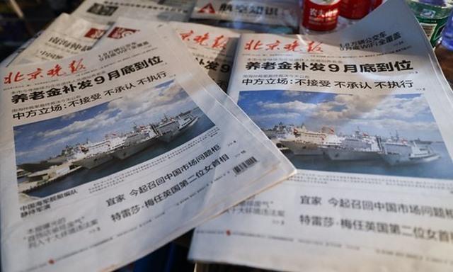 1 tháng sau vụ kiện Biển Đông: Nhìn lại động thái của TQ - 2