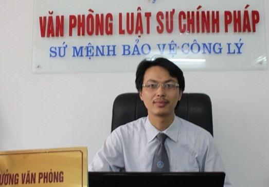 Vụ án oan Trần Văn Thêm: Vì sao lại đình chỉ bị can? - 2