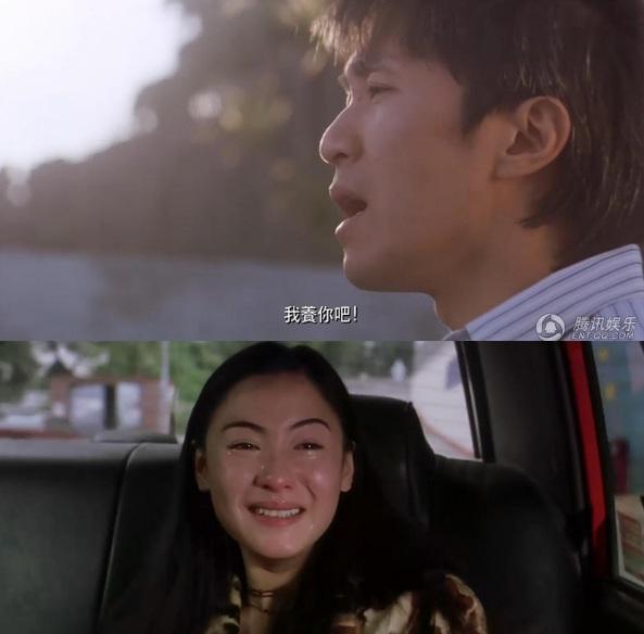 Những phim hài khiến khán giả òa khóc của Châu Tinh Trì - 3