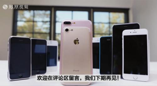 """Video: iPhone 7 Plus đọ dáng các """"tiền bối"""" - 1"""
