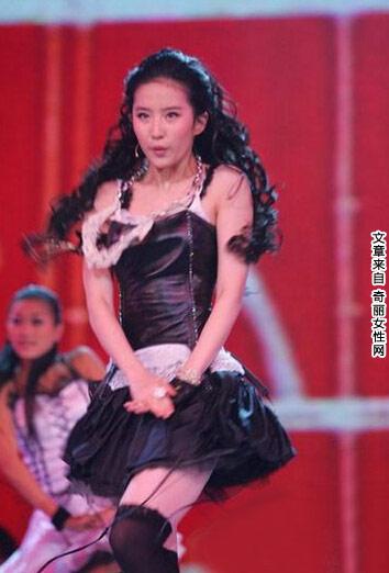 Lưu Diệc Phi mặc khêu gợi nhảy múa sexy năm 19 tuổi - 14