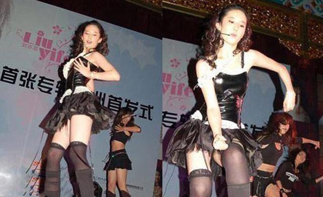 Lưu Diệc Phi mặc khêu gợi nhảy múa sexy năm 19 tuổi - 15