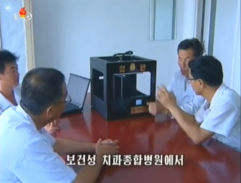 Triều Tiên hé lộ công nghệ 3D in xương người - 3