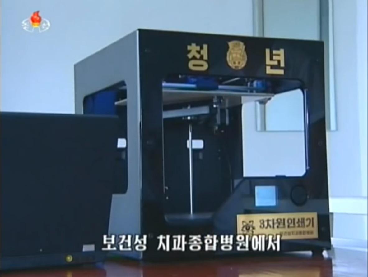 Triều Tiên hé lộ công nghệ 3D in xương người - 5