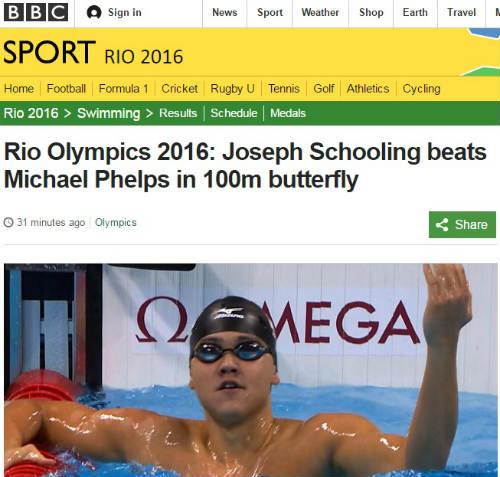 Olympic: Lật đổ Phelps, báo chí đưa Schooling lên đỉnh - 3