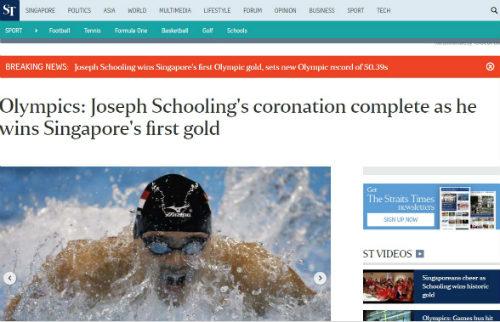 Olympic: Lật đổ Phelps, báo chí đưa Schooling lên đỉnh - 4