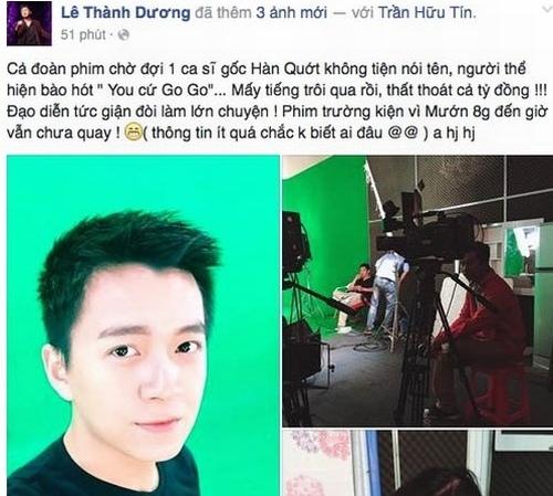 Cuộc sống trái ngược của bạn gái Trấn Thành, Trường Giang - 6
