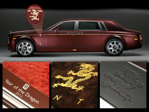 Top 10 xe Rolls Royce đắt đỏ nhất hành tinh - 5