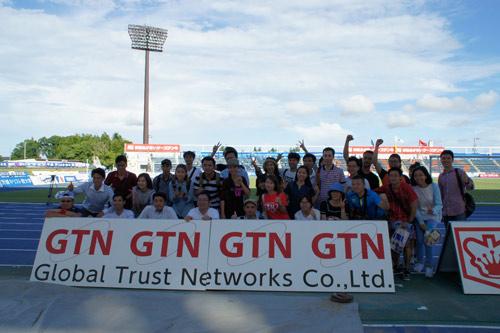 Du học Nhật đảm bảo việc làm, chi phí ban đầu thấp tại GTN Việt Nam - 3